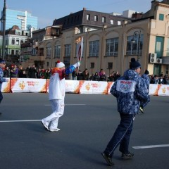 The Olympic Torch Relay
