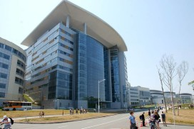Student center of FEFU