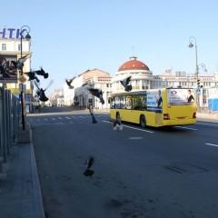 Aleutskaya street