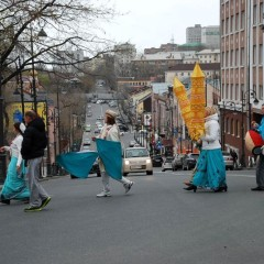 Hare Krishna, Vladivostok!